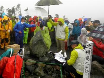 雨の開山祭