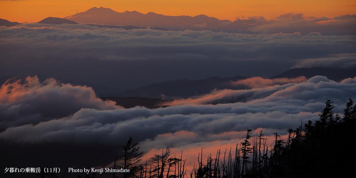 夕暮れの乗鞍岳(11月17日撮影)