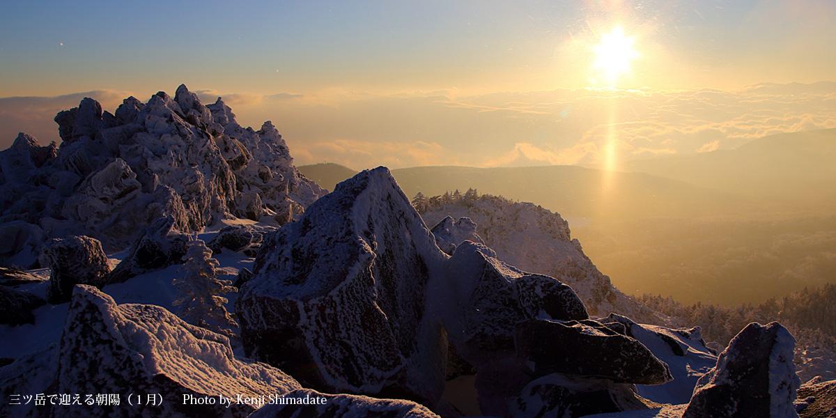 三ッ岳で迎える朝陽
