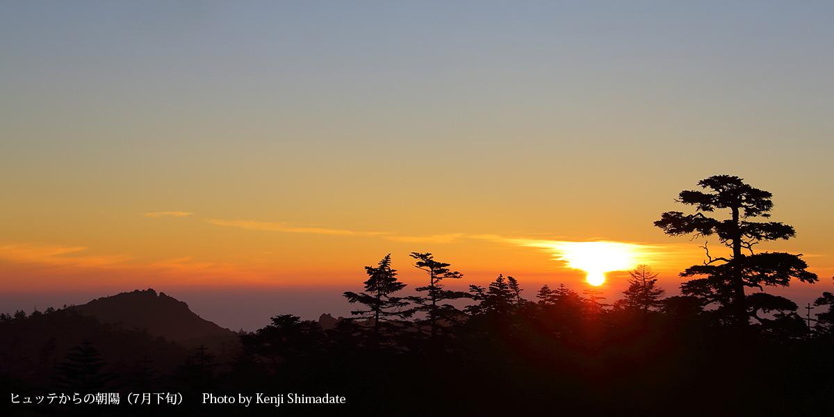 202107SD_ヒュッテからの朝陽(7月下旬)